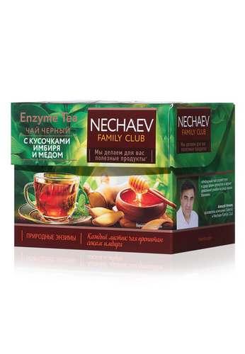 Чай с кусочками имбиря и медом